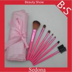 Makeup Brush Set - 7pcs